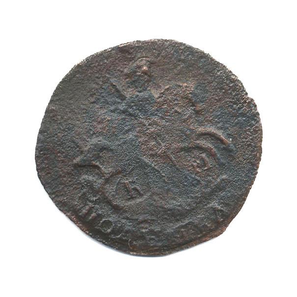 2 копейки 1792 года цена