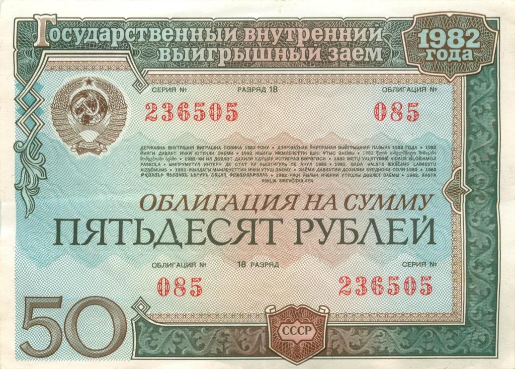 На осовременивание пенсий необходимо 40-50 млрд грн. В остальном, у нас все готово, - Розенко - Цензор.НЕТ 821