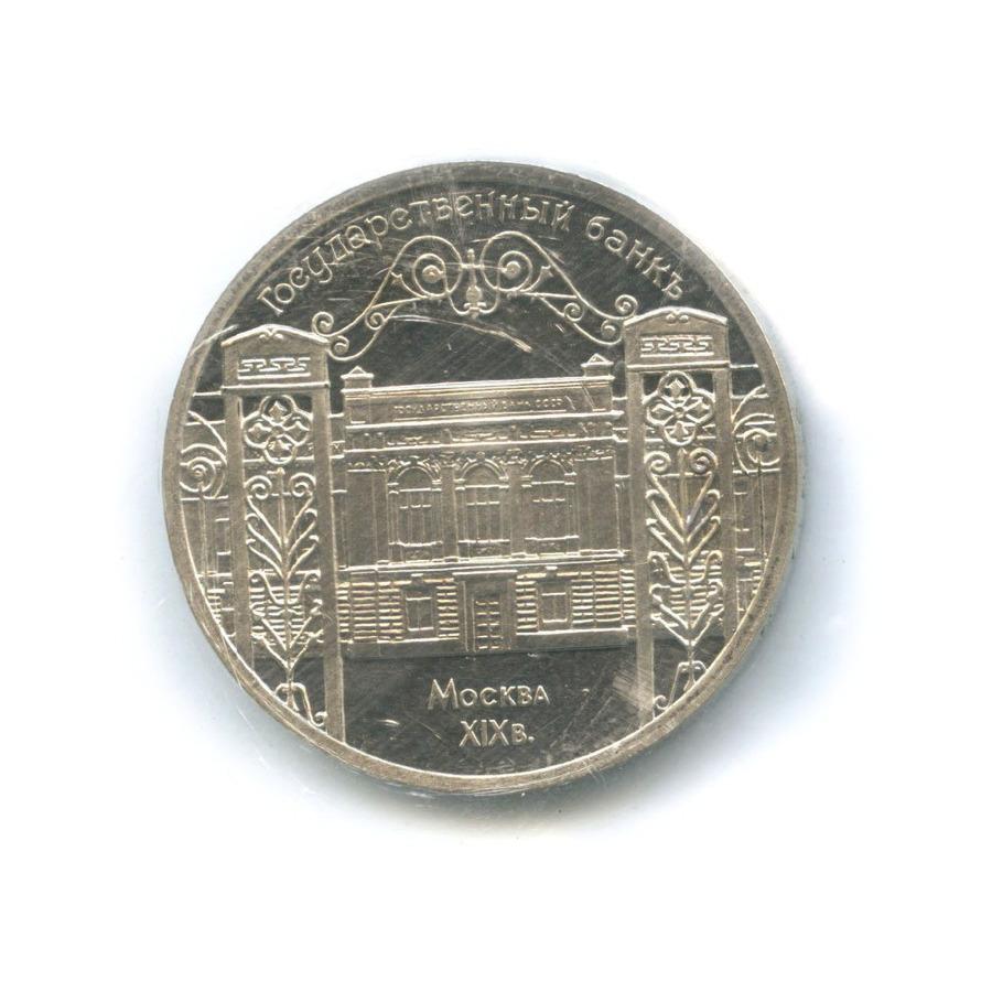 Аукцион 95: монеты россии до 1917 (золото, серебро)