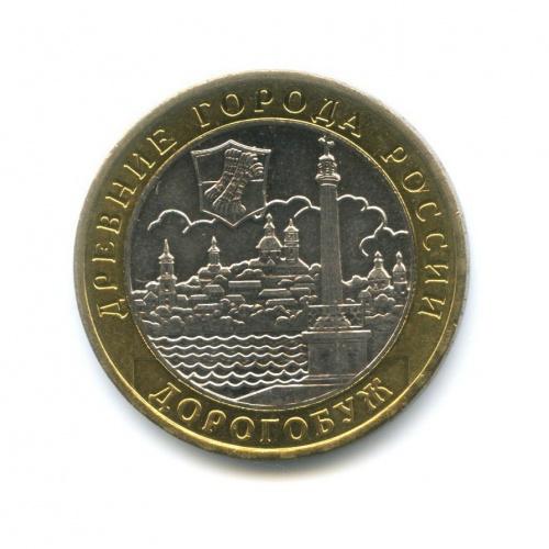 Юбилейная монета 10 рублей казань древние города россии дата выпуска : 19052005 двор