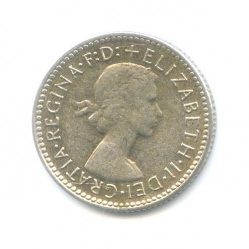 Монеты, австралия 3 пенса 1958 елизавета ii серебро, купить, фото, описание, стоимость, цена