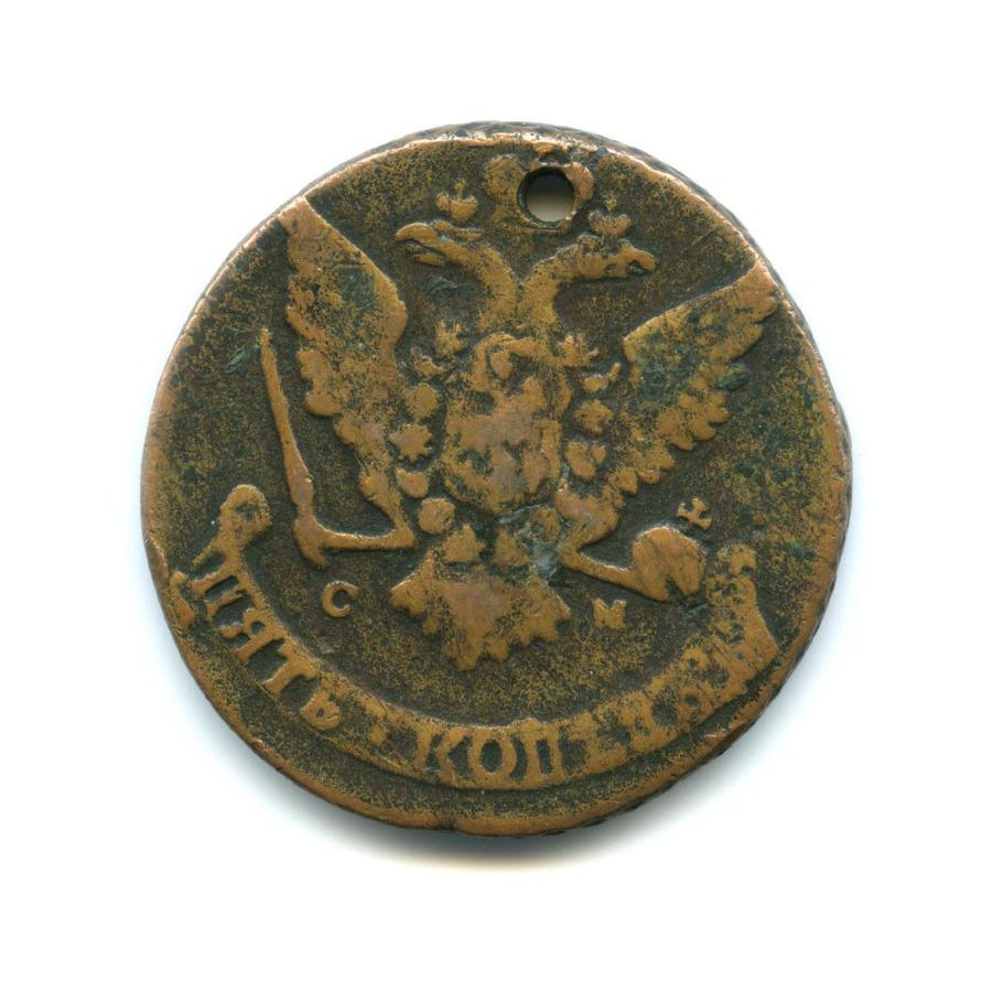 Полушка 1772 года, сибирская монета копия