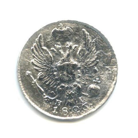 5 копеек 1826 года (984)