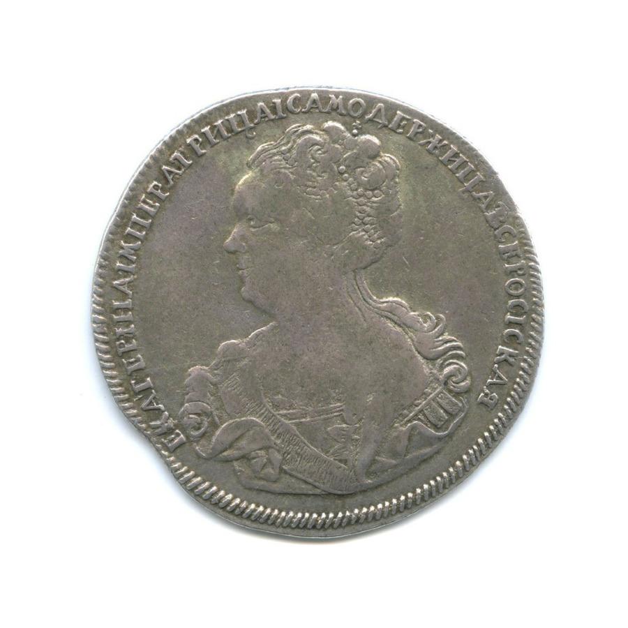 1 рубль 1725 г. СПБ. Екатерина I. Петербургский тип, портрет влево. СПБ в начале круговой надписи аверса.