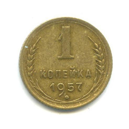 1 ������� 1957 � ��� ����� ������������ ����� ������, ������ �� ������ ��� ������� ����������
