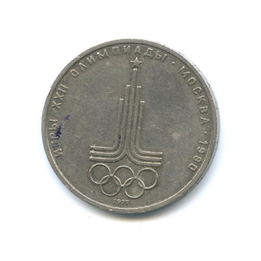 Эмблема Олимпийские Игры