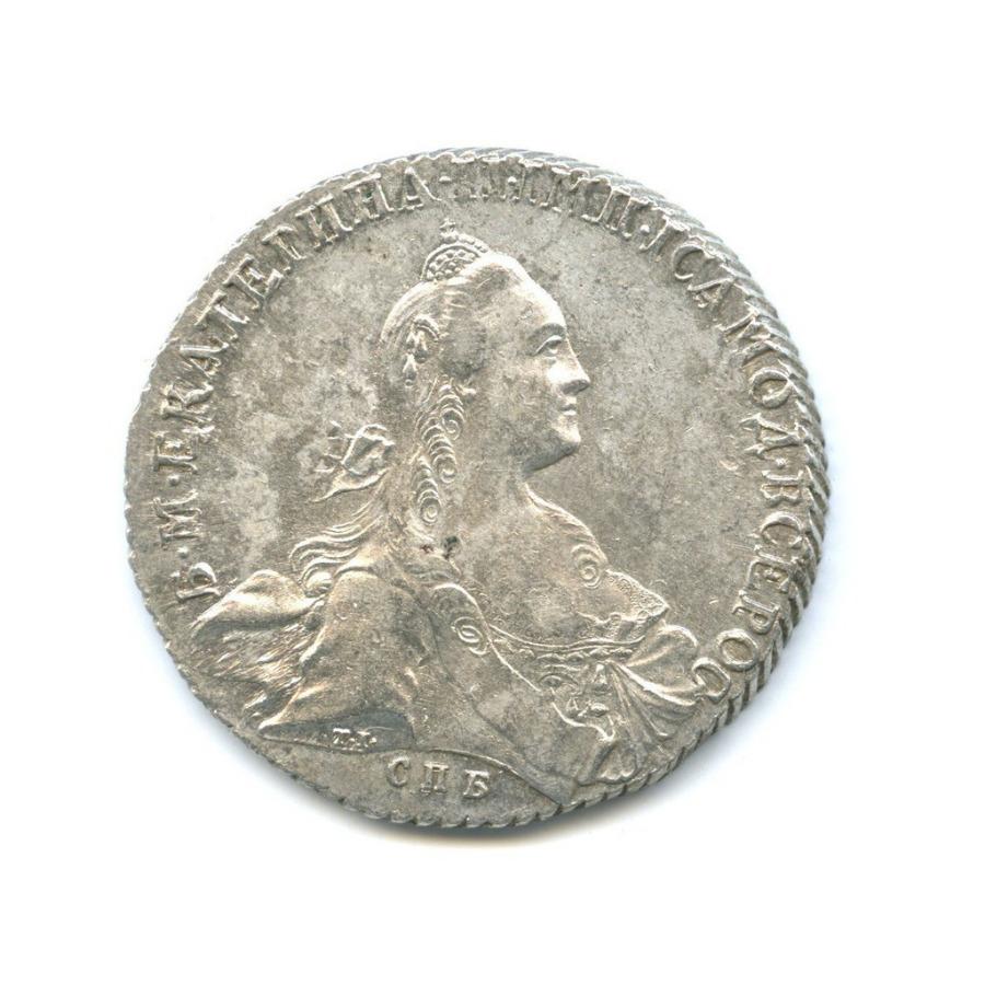 1 рубль 1766 г. ММД АШ. Екатерина II. Красный монетный двор. Инициалы минцмейстера АШ
