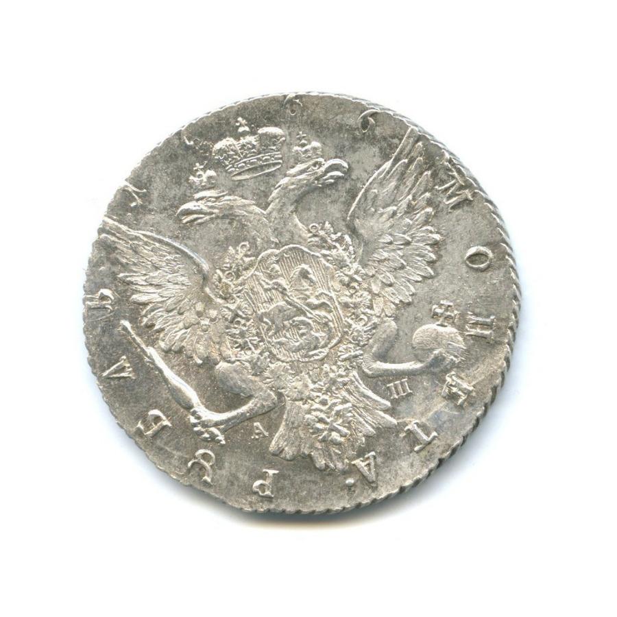 1 рубль 1766 г. ММД АШ. Екатерина II Красный монетный двор. Инициалы минцмейстера АШ
