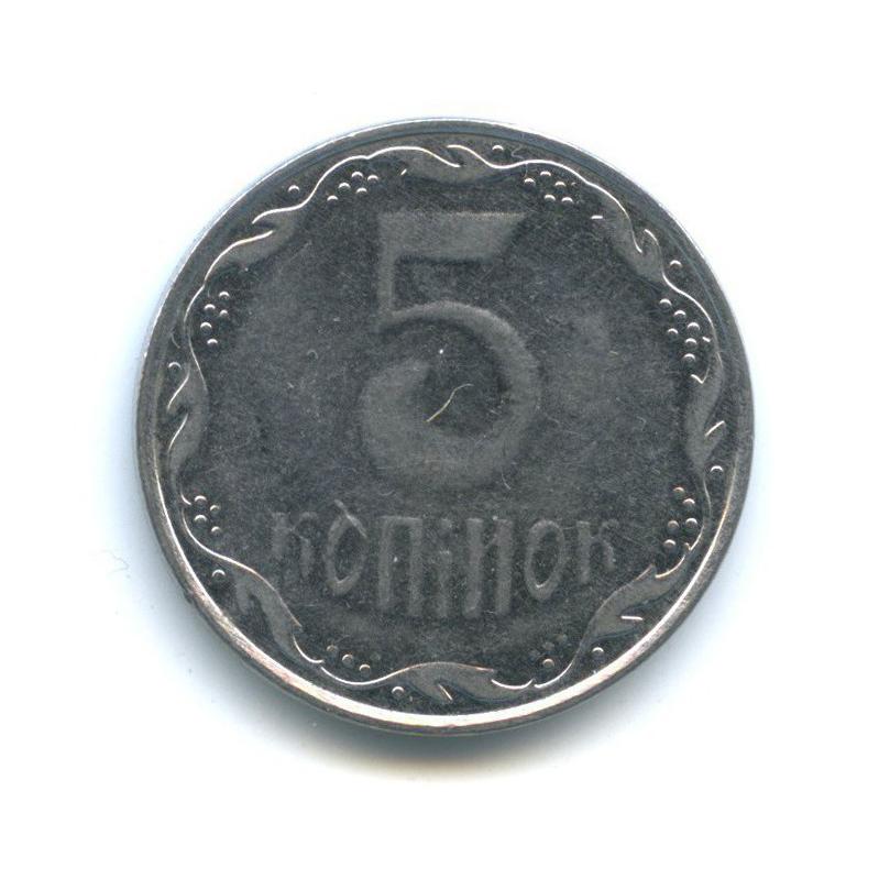 Купить украина, 5 копеек 1992 года, луганский тип, на канадской заготовке буффало из категории нумизматика за