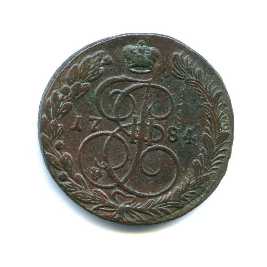 Монета 5 копеек 1740 года относится к пробникам анны иоанновны
