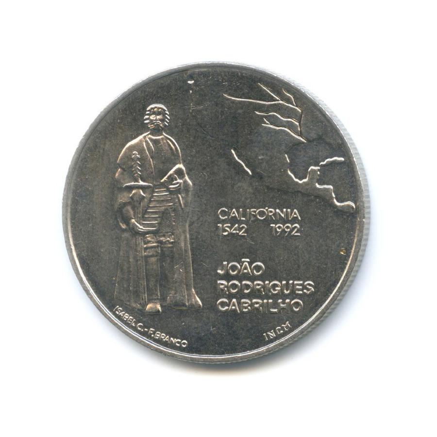 200 эскудо — 450 лет смомента открытия Калифорнии 1992 года (Португалия)