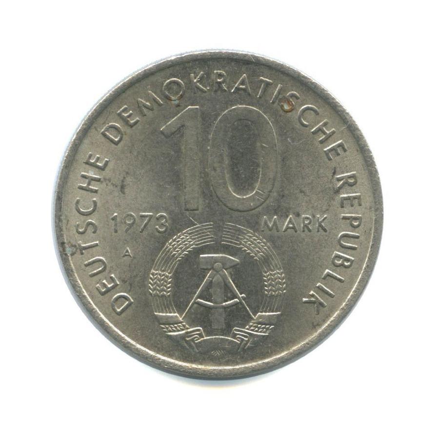 10 марок — 10-ый международный фестиваль молодёжи истудентов, Берлин 1973 года (Германия (ГДР))