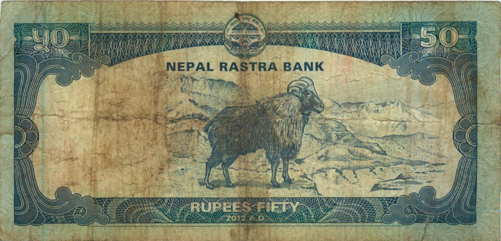 50 рупий (Непал) 2012 года