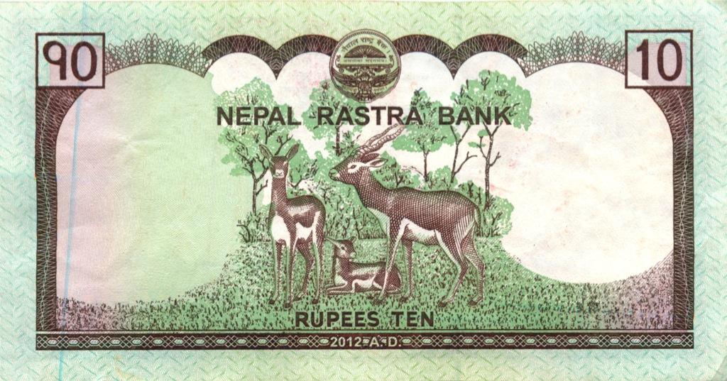 10 рупий (Непал) 2012 года