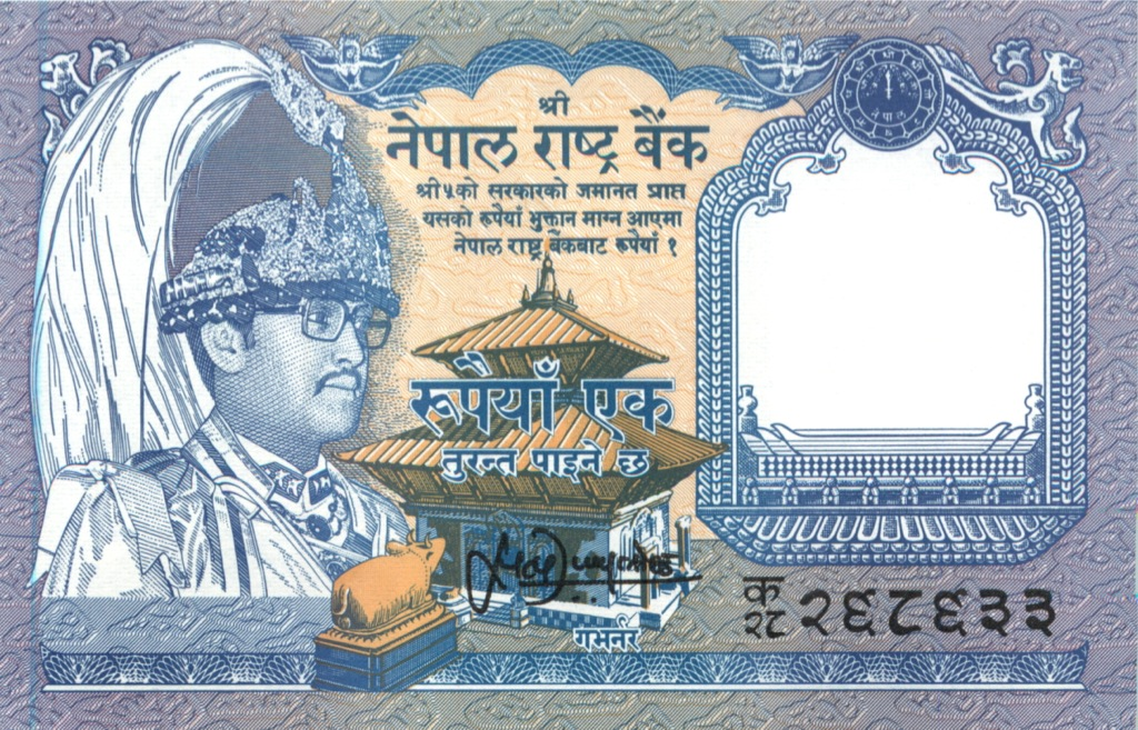 1 рупия (Непал)