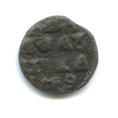 Полушка (1/4 копейки), Петр IВеликий 1719 года ВРП (Российская Империя)