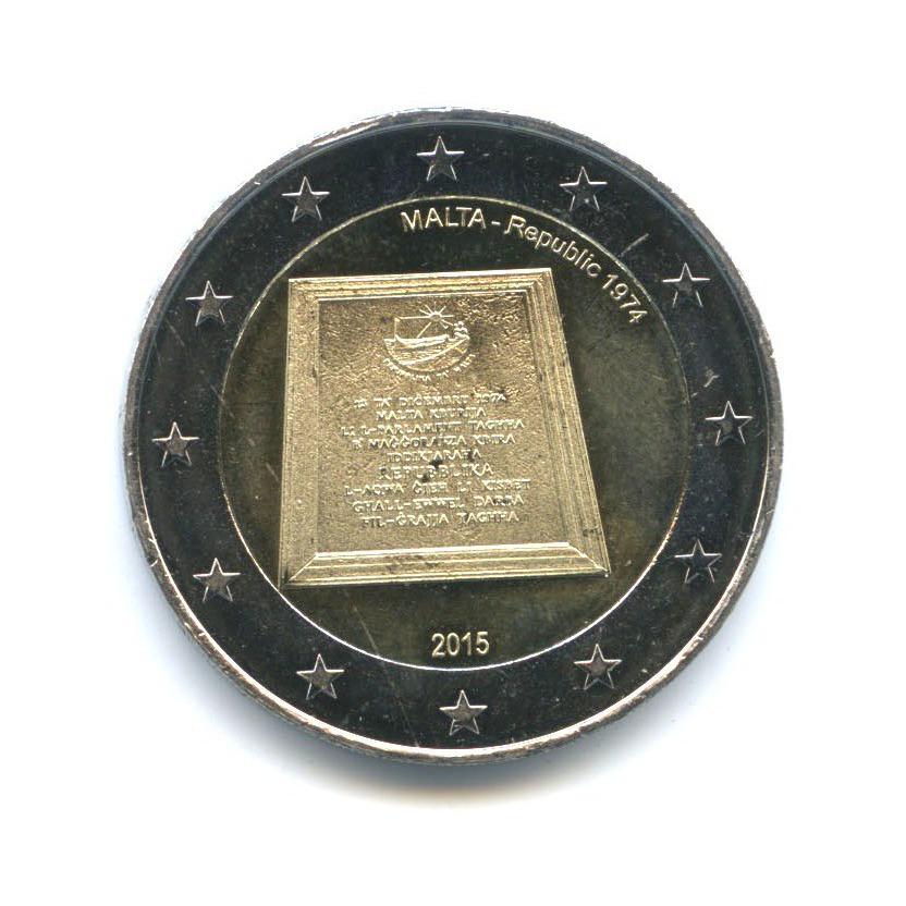2 евро - Конституционная история: Республика 1974 года 2015 года (Мальта)