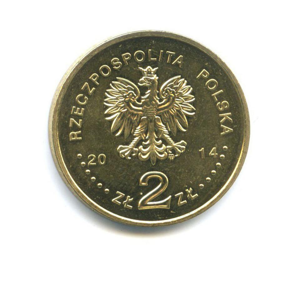 2 злотых — Польская олимпийская сборная - Сочи 2014 2014 года (Польша)