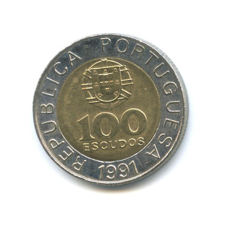 100 эскудо 1991 года (Португалия)