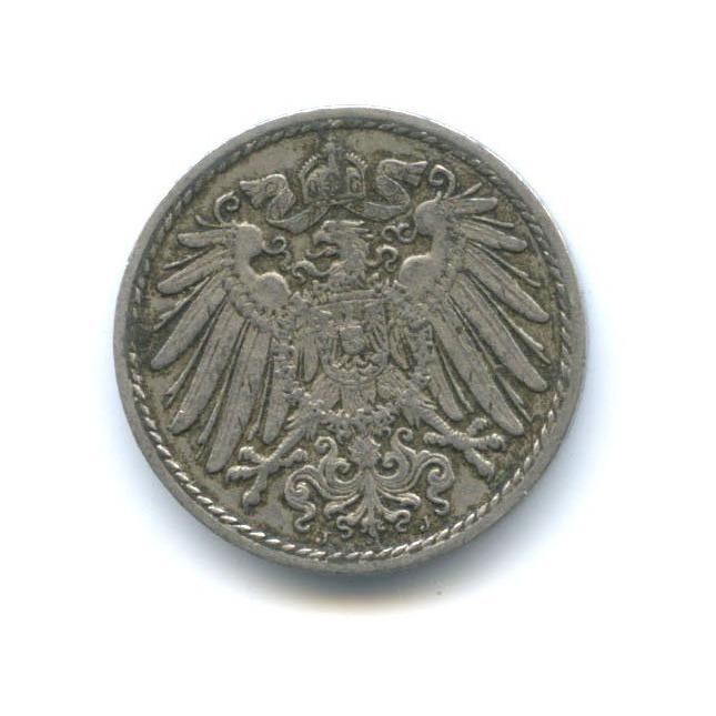 5 пфеннигов 1914 года J (Германия)