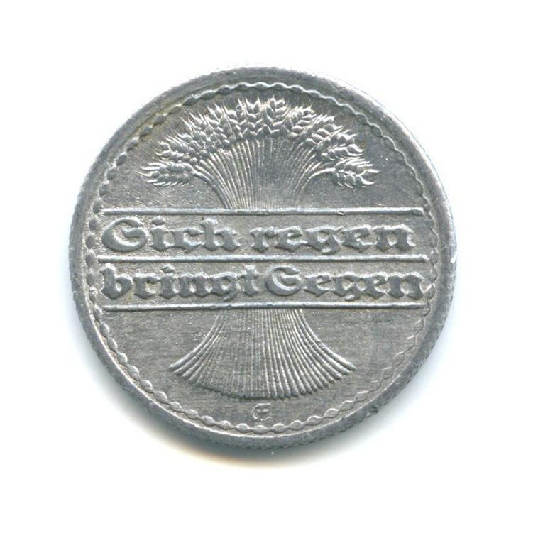 50 пфеннигов 1921 года E (Германия)