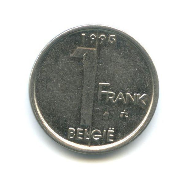 1 франк 1995 года Ë (Бельгия)