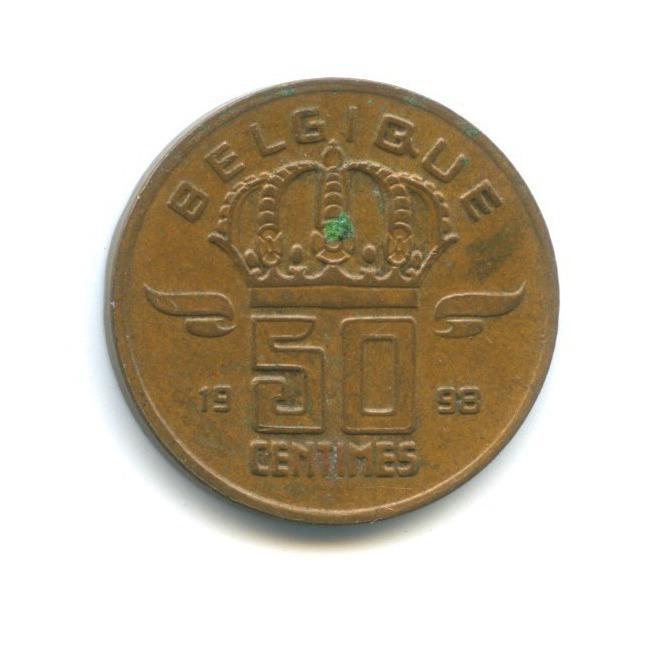 50 сантимов 1998 года Q (Бельгия)