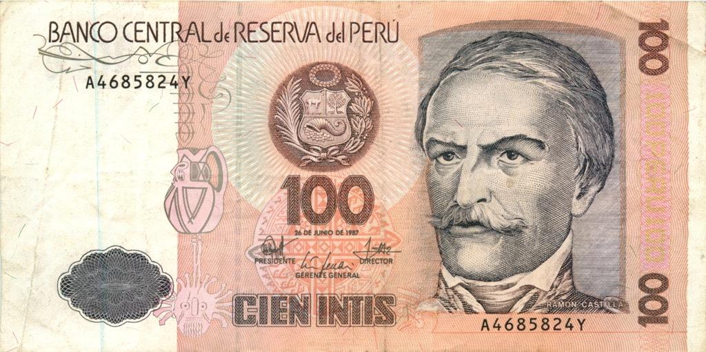 100 интис 1987 года (Перу)