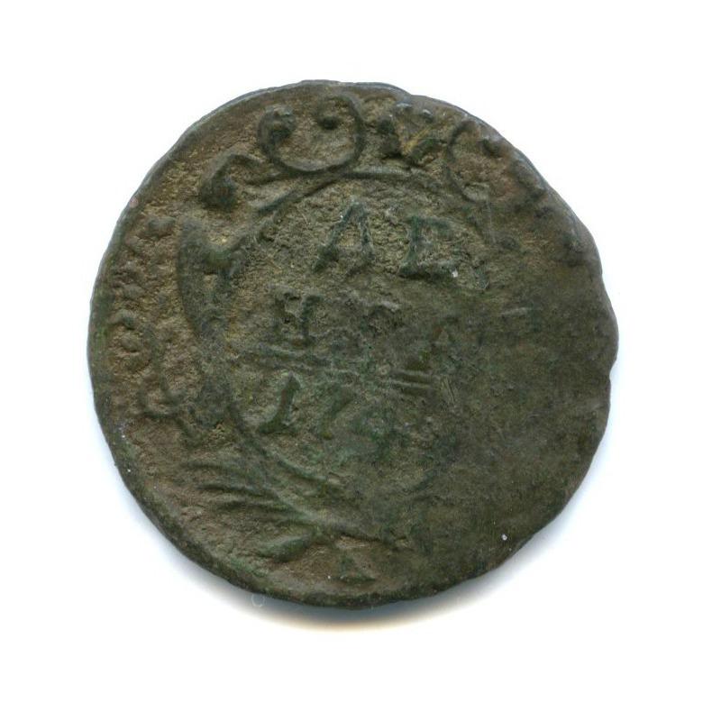 Денга (1/2 копейки) 1747 года (Российская Империя)