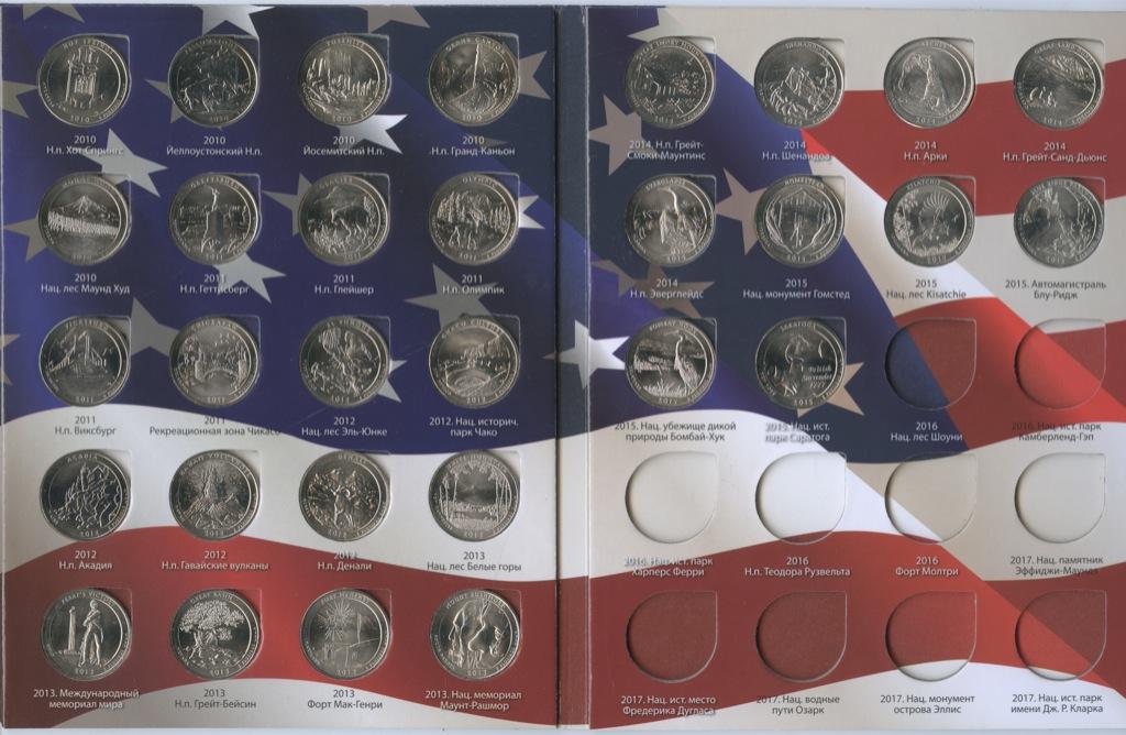 Набор монет 25 центов (квотер), вальбоме «Прекрасная Америка» 2010-2015 (США)