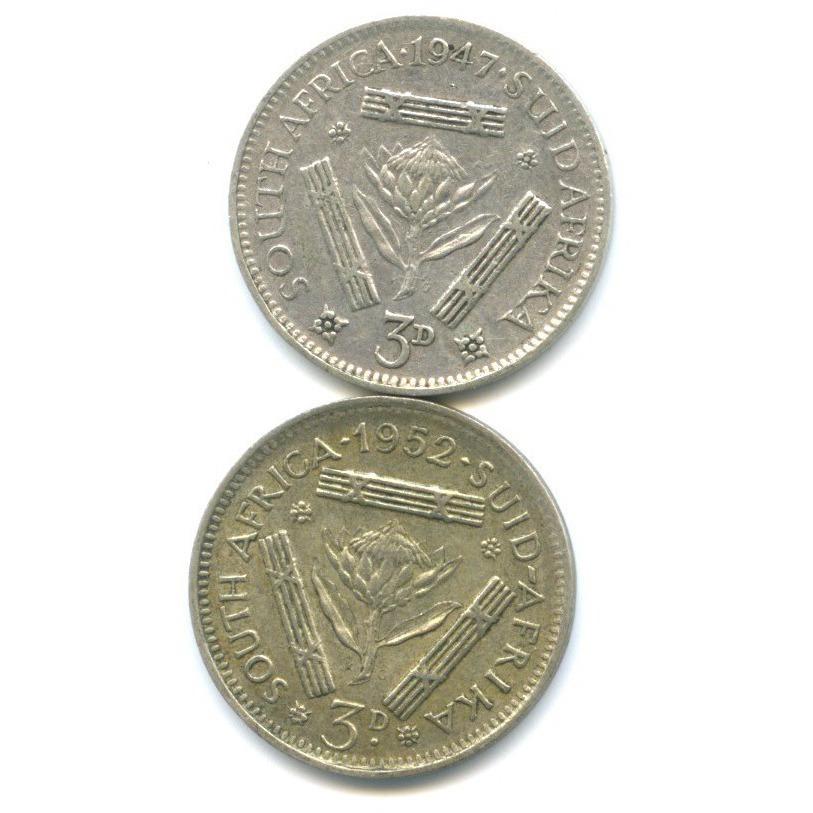 Набор монет 3 пенса 1947, 1952 (ЮАР)