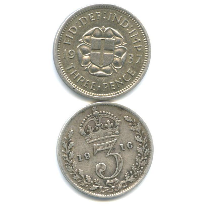 Набор монет 3 пенса 1916, 1937 (Великобритания)