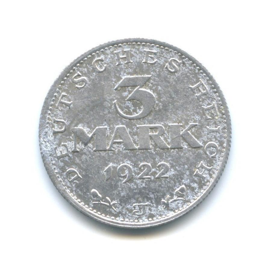 3 марки — 3-я годовщина Веймарской конституции 1922 года J (Германия)