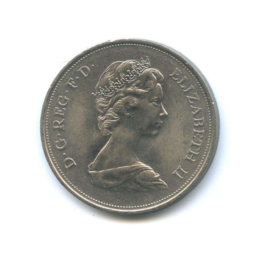 25 пенсов (крона) — Королевская серебряная свадьба 1972 года (Великобритания)