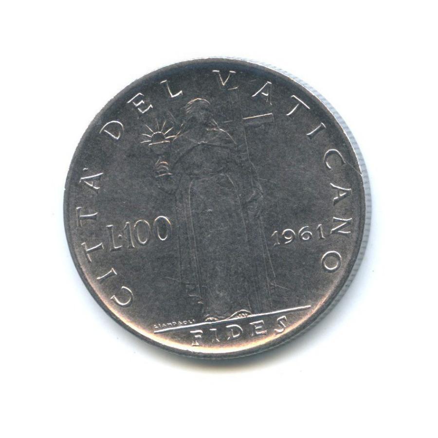 100 лир - Фигура Веры 1961 года (Ватикан)