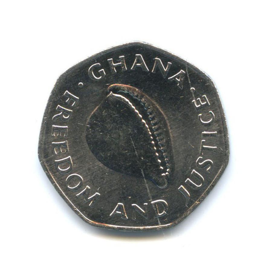 200 седи (Гана) 1998 года