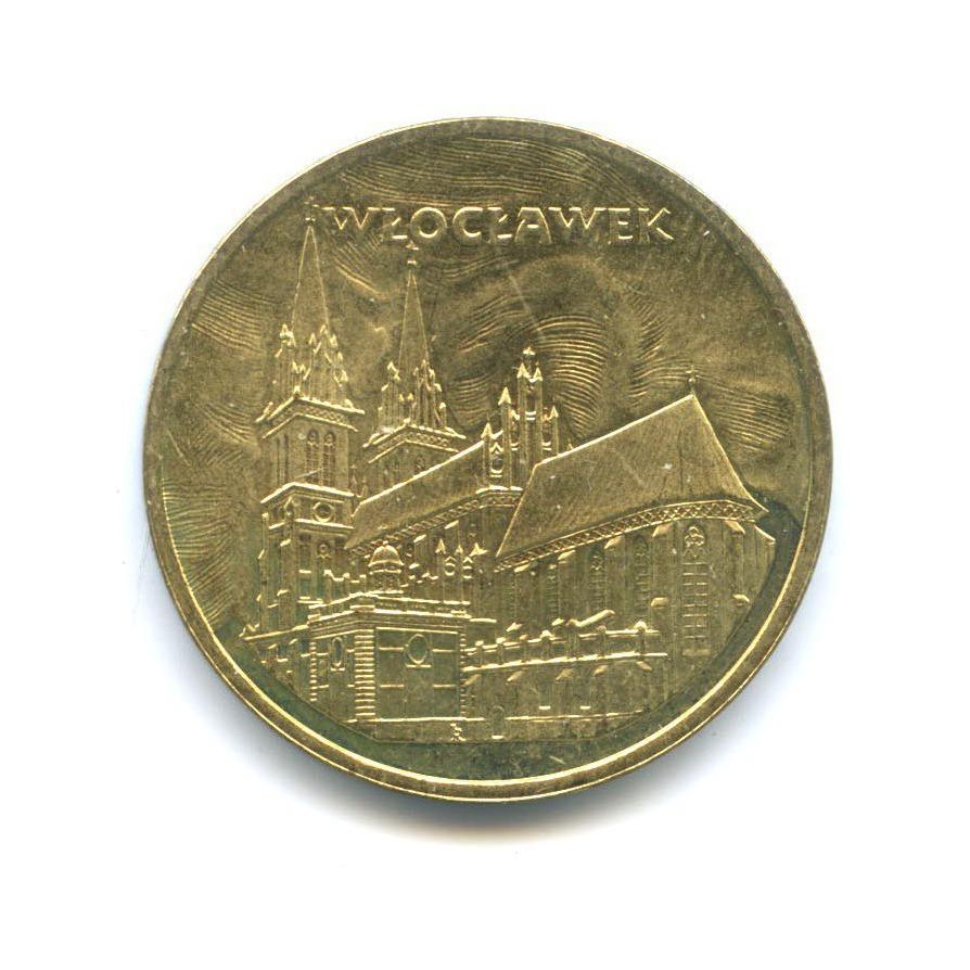 2 злотых — Древние города Польши - Влоцлавек 2005 года (Польша)