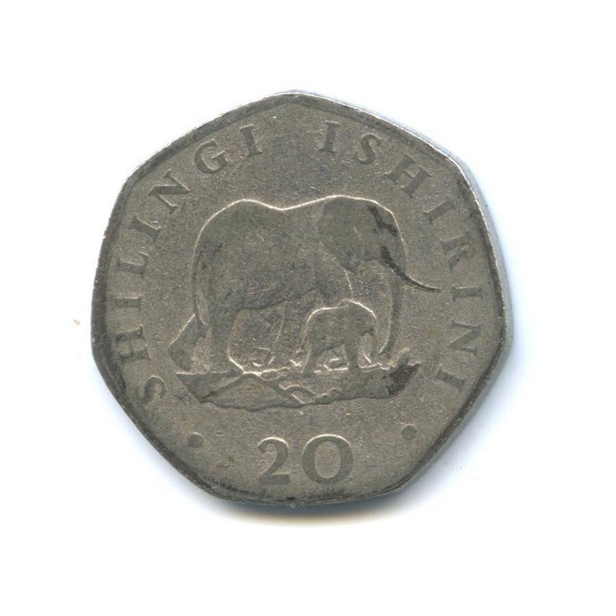 20 шиллингов (Танзания) 1992 года
