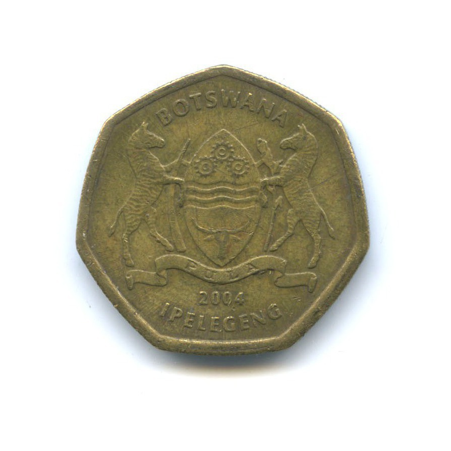 2 пулы (Ботсвана) 2004 года
