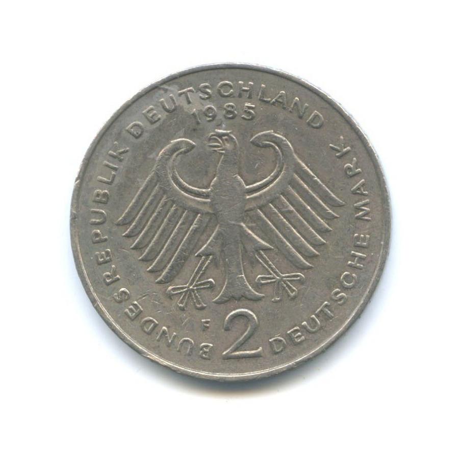2 марки — Теодор Хойс, 20 лет Федеративной Республике (1949-1969) 1985 года F (Германия)