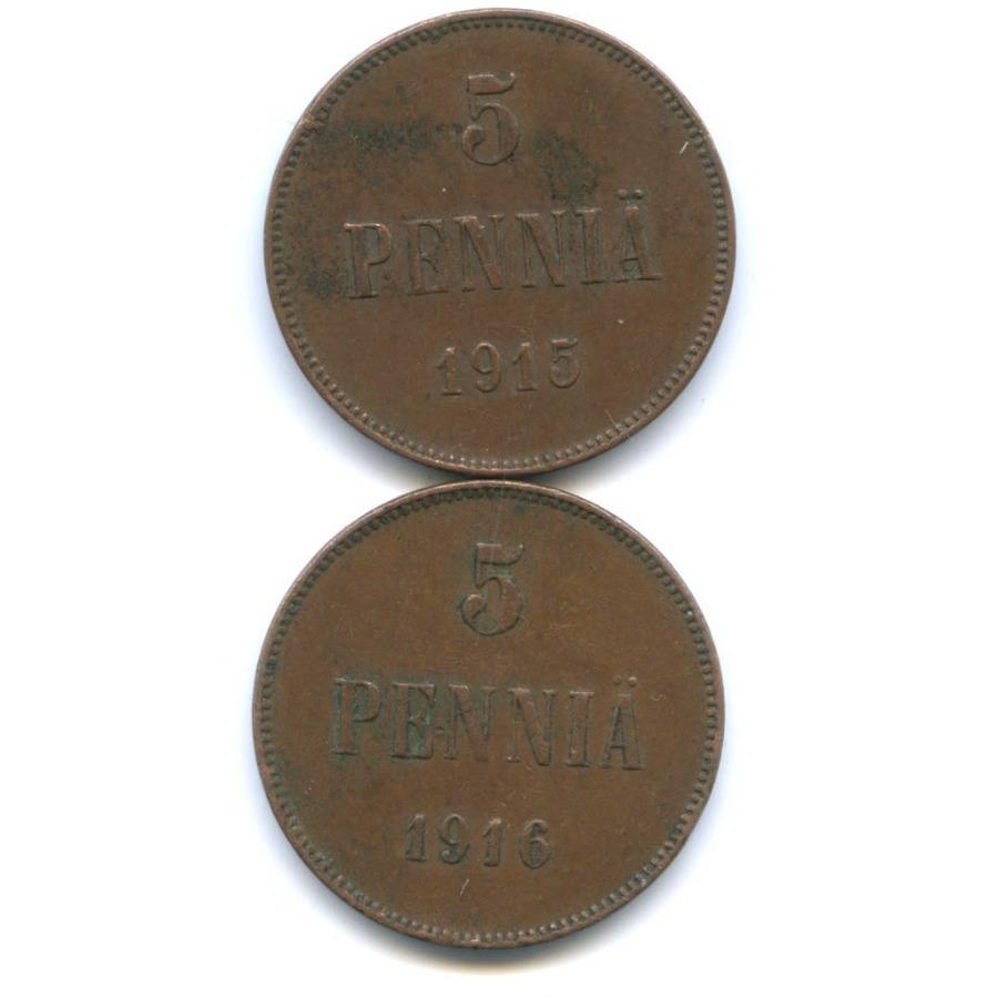 Набор монет 5 пенни 1915, 1916 (Российская Империя)