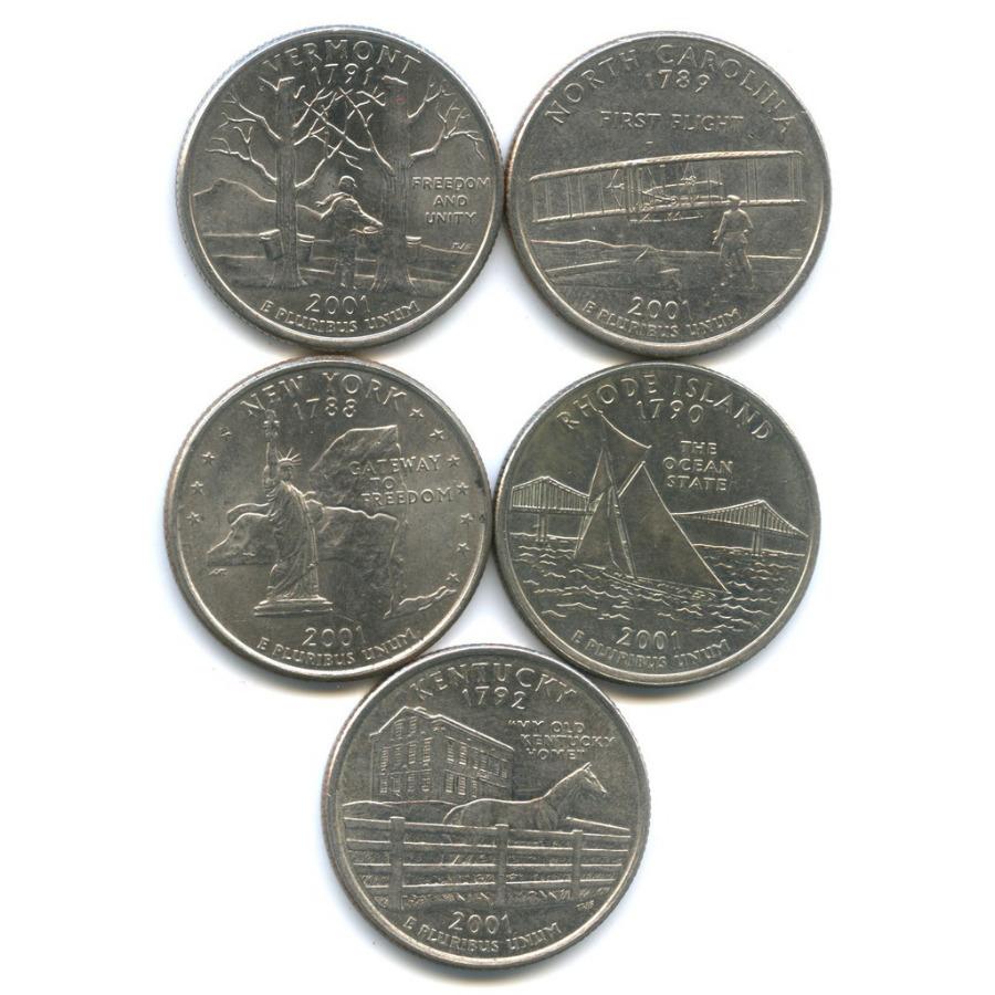 Набор монет 25 центов (квотер) - Штаты итерритории 2001 года P, D (США)