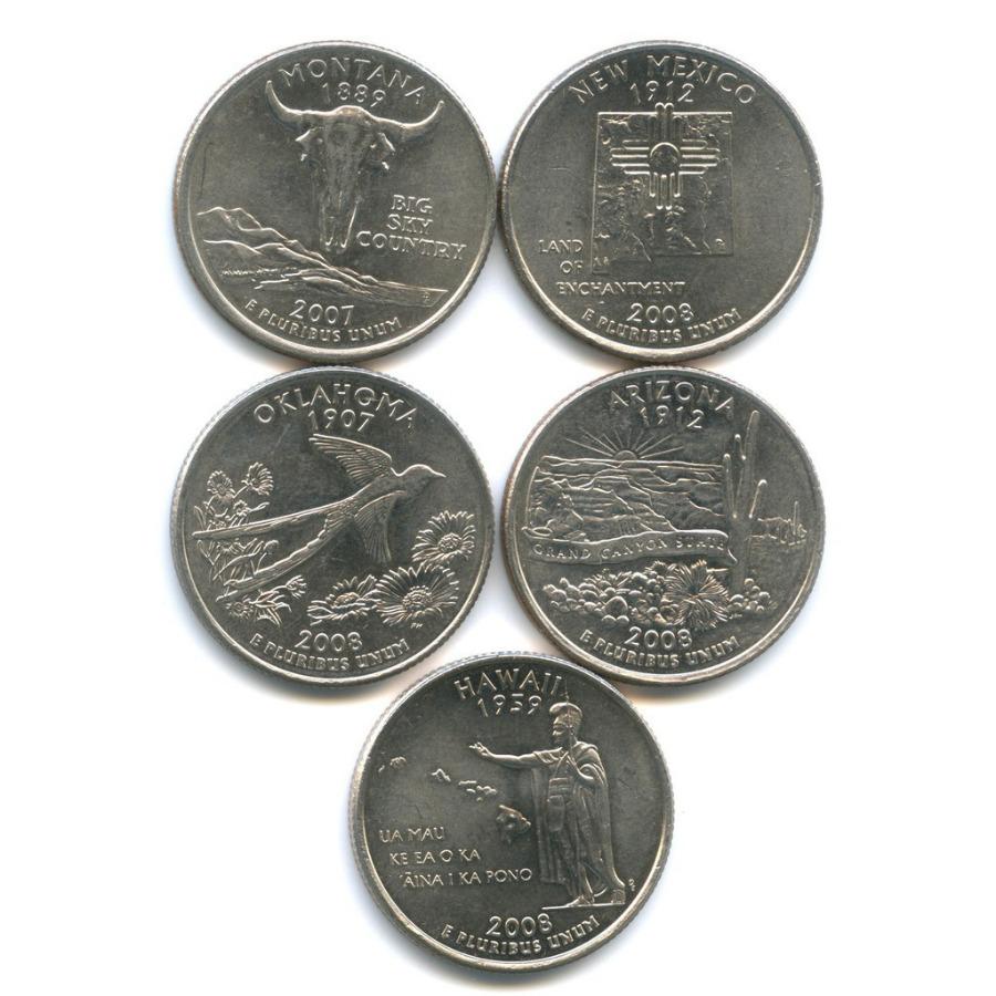 Набор монет 25 центов (квотер) - Штаты итерритории 2007, 2008 P, D (США)