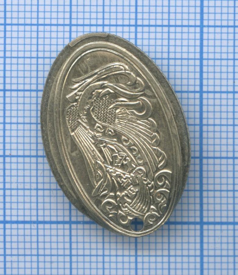 Жетон «Сортавала» (изпрокатного рубля России) (Россия)