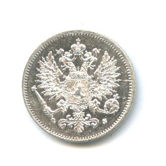 25 пенни 1916 года S (Российская Империя)