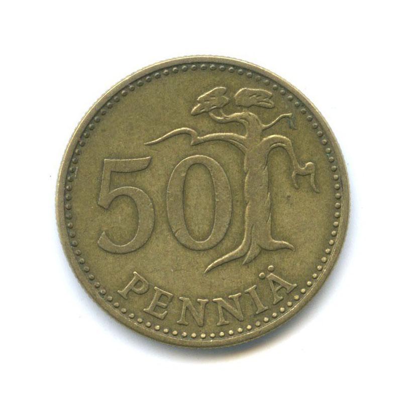 50 пенни 1973 года (Финляндия)