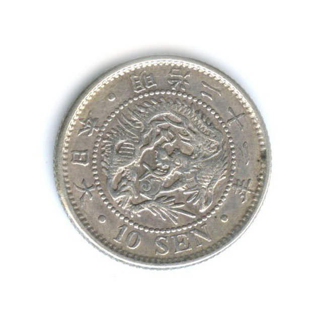 10 сенов 1888 года (Япония)