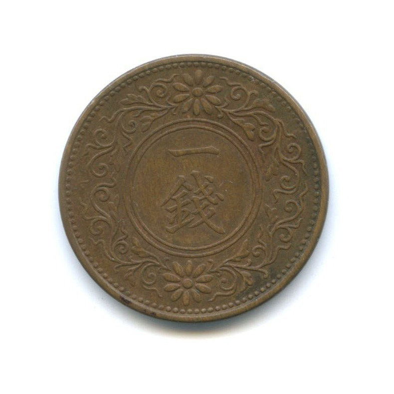 1 сен 1922 года (Япония)