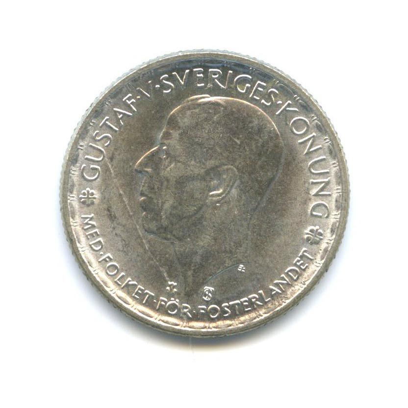 1 крона 1945 года TS (Швеция)