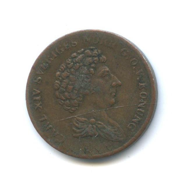 1/6 скиллинга - Карл XIV 1832 года (Швеция)